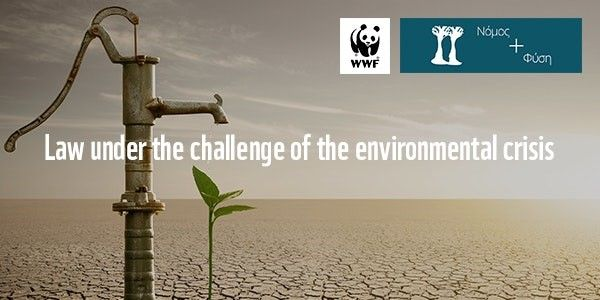 "E-CONFERENCE - ""LAW UNDER THE CHALLENGE OF THE ENVIRONMENTAL CRISIS"""